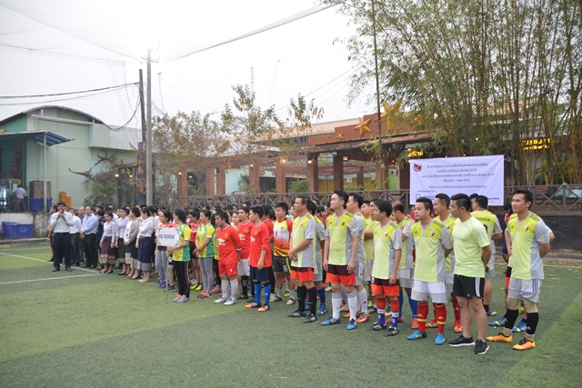 youth mofa football2