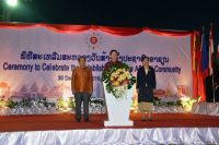 ASEAN Community establishment celebrated